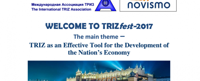 TRIZfest-2017 in Krakau