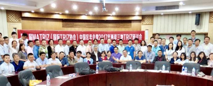 Konferenzbericht: 2nd MATRIZ Great China Conference
